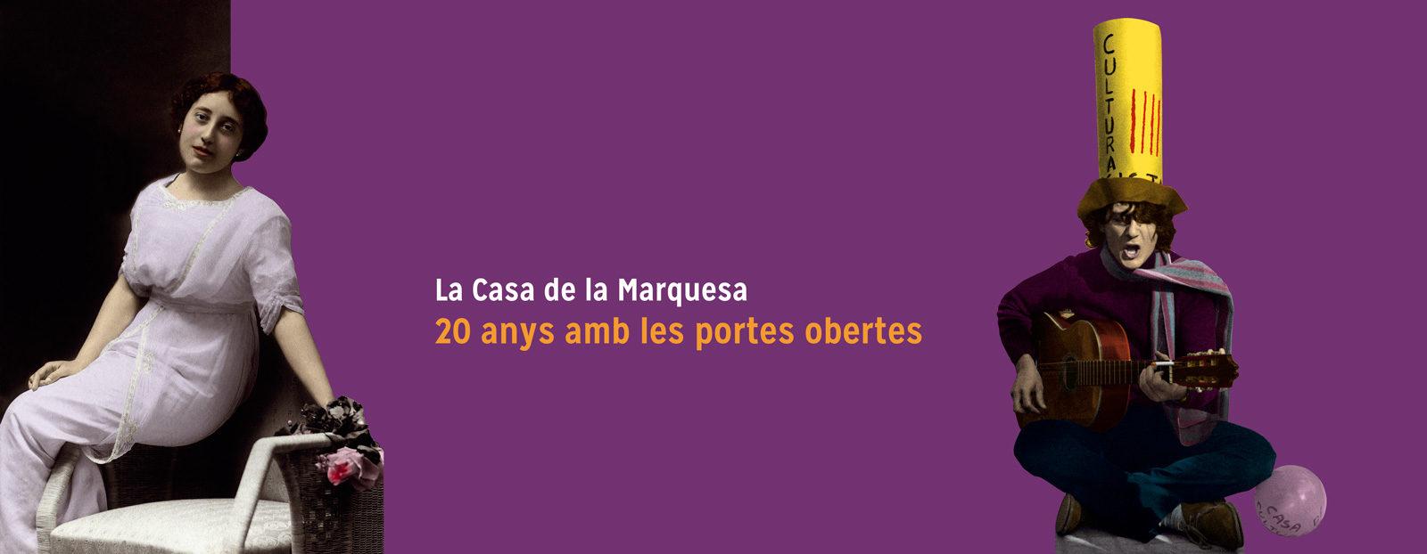 20AnysCasaMarquesa-Gandia-Espirelius-carrusel-3
